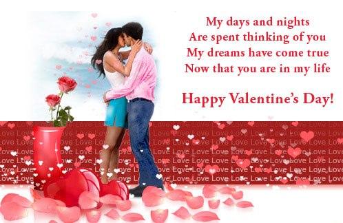 Valentine, heart, romance